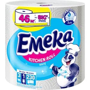 Prosoape de hartie EMEKA White Jumbo, 3 straturi, 1 rola