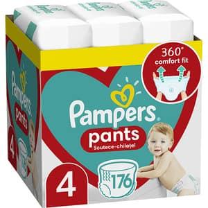 Scutece chilotei PAMPERS Pants XXL Box nr 4, Unisex, 9-15 kg, 176 buc