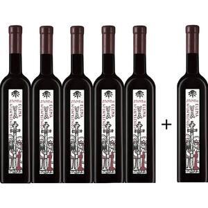 Vin rosu sec Oprisor Cupola Sanctis Sfintii Constantin si Elena, 0.75L, 5+1 sticle