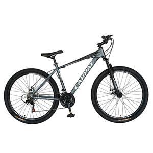 """Bicicleta de munte CARPAT C2758C, 27.5"""", cadru aluminiu, gri-alb -negru"""