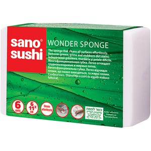 Burete magic SANO Sushi multi-suprafete, 6 bucati
