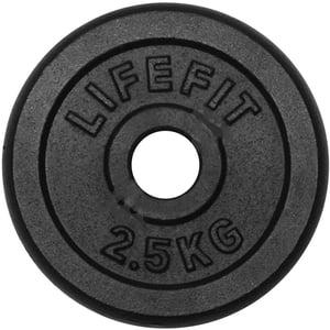Disc otel DHS 529FKOT30025, 2.5 kg, negru