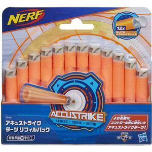 Munitie NERF AccuStrike C01621, 8 ani+, 12 buc, portocaliu