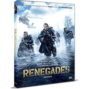 Renegatii DVD