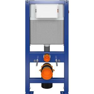 Rezervor WC incastrat CERSANIT Aqua 42 S97-051, 2-6 l, albastru
