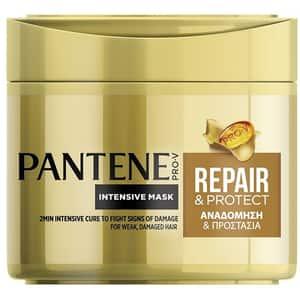 Masca de par PANTENE Repair&Protect, 300ml
