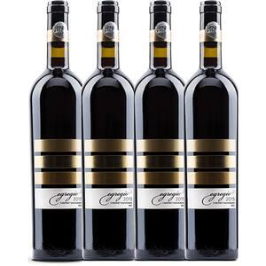 Vin rosu sec Vincon Egregio Cabernet Sauvignon, 0.75L, 4 sticle