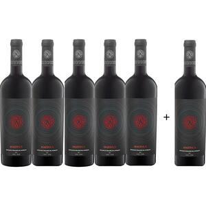 Vin rose sec Averesti Nativus Feteasca neagra, 0.75L, 5+1 sticle